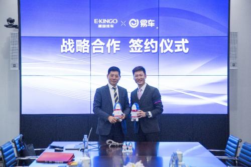 易车与东创建国集团达成战略合作 助力经销商数字化转型