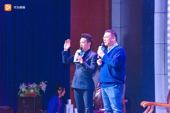 """""""华为视频光影鉴赏""""活动走进四川电影电视学院,与未来电影人共话光影艺术"""