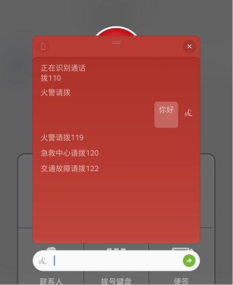 让每个人享受智能时代的便利 坚果Pro 3 听觉无障碍模式正式上线