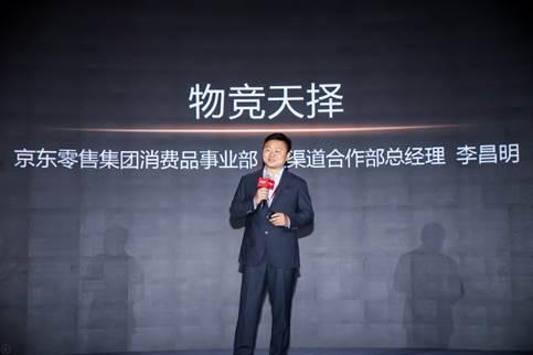 """2020年京东超市""""物竞天择""""再提速 与步步高携手掀起效率革命"""
