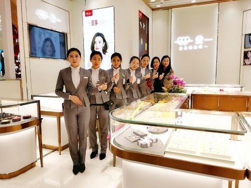 金一北京门店隆重开业 金一文化开拓市场布局新纪元
