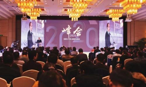 聚沙成塔,开放共赢,丰疆的2020