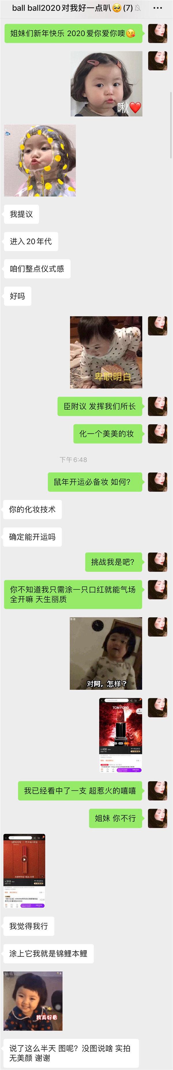 /xingzuo/1371268.html