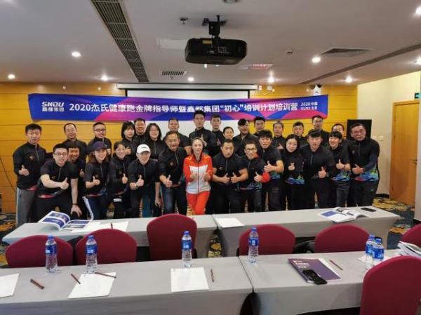健康中国我行动 昔日马拉松冠军孙英杰进军健康跑培训产业