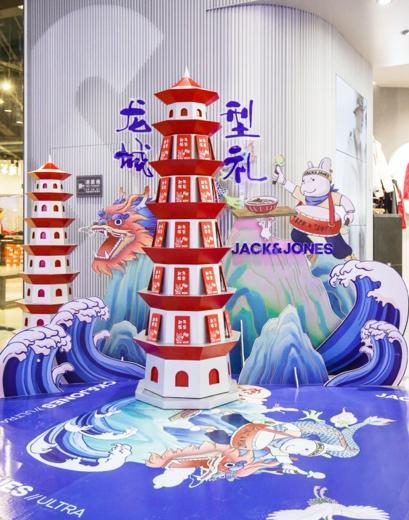 龙城型动,邂逅新禧--JACK & JONES ULTRA极致风尚太原店盛大开业