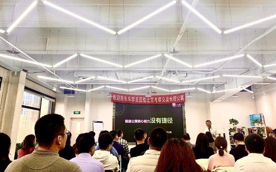 """乐乎公寓CEO罗意:长租行业已从""""规模赛跑""""转至""""精耕客户"""""""