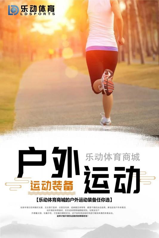 http://www.xqweigou.com/dianshangyunying/101407.html