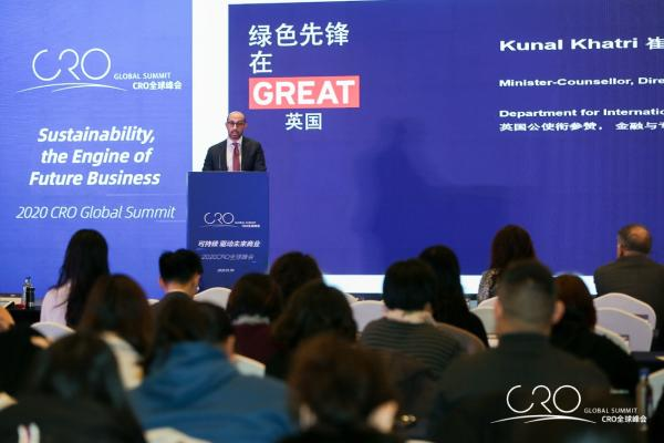 """""""可持续,驱动未来商业""""2020年CRO全球峰会成功落幕"""