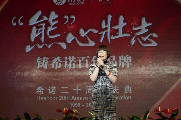 中国高质量制造业崛起之路:希诺20年加速奔跑 从商标走向品牌