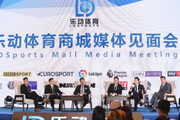 乐动体育商城正式上线 开启2020体育赋能新时代