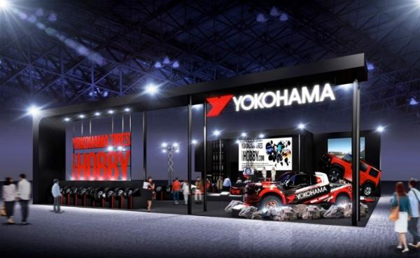 横滨橡胶 将参展2020东京改装车展