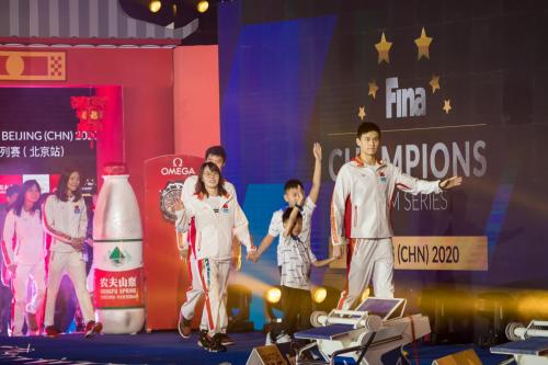 海美时光学员携手2020年FINA冠军游泳系列赛运动员亮相英东游泳馆