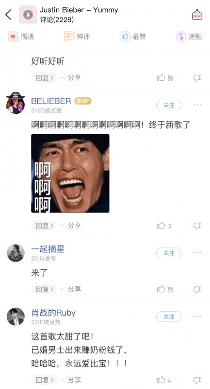 Justin Bieber新歌《Yummy》上线即闯入酷狗TOP500