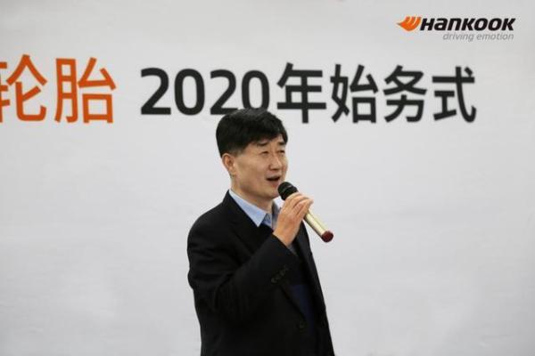 深耕中国市场,韩泰轮胎任命金显哲为中国区新董事长