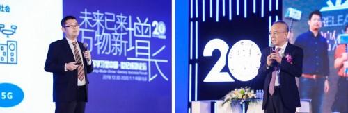 鸿文教育集团受邀出席学习型中国论坛并发表演讲