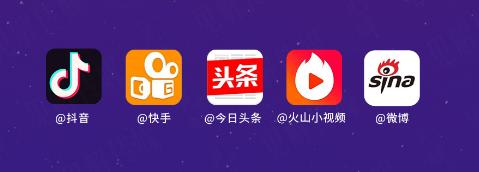 抖音nice然姐盛大出席5G播商论坛,精彩分享短视频实战干货!