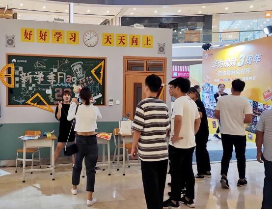 黄瓜视频app2019 DIGIX数字生活节收官,华为终端云服务携手用