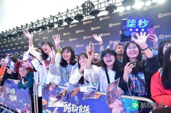 酷狗直播2019年度盛典歌手红毯争艳 令人眼花缭乱
