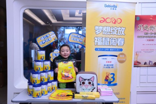 贝唯他小黄罐携手全国青少年春节联欢晚会共贺新春筑梦未来