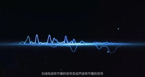 酷狗音乐×中国天眼:人类音乐史上首次与宇宙合奏