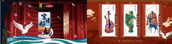 """三元故宫奶""""开运H5""""爆款刷屏,携手网易给你不一样的新年大礼"""