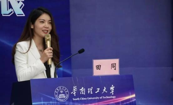 广东高校教育技术学术年会顺利举行,技术融合推动创新发展
