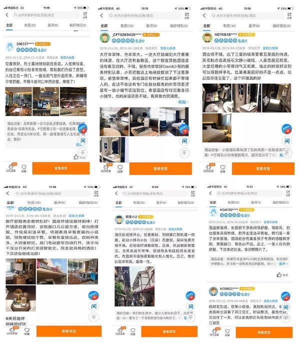 2019宜尚PLUS酒店交出满意答卷 开启高端酒店新思路