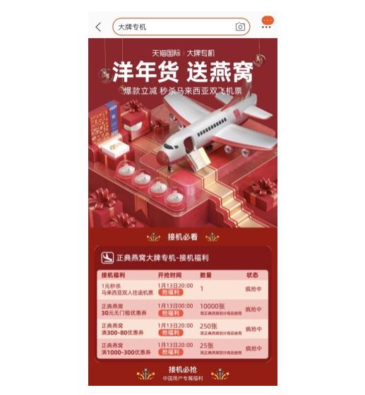 http://www.xqweigou.com/dianshanglingshou/100020.html