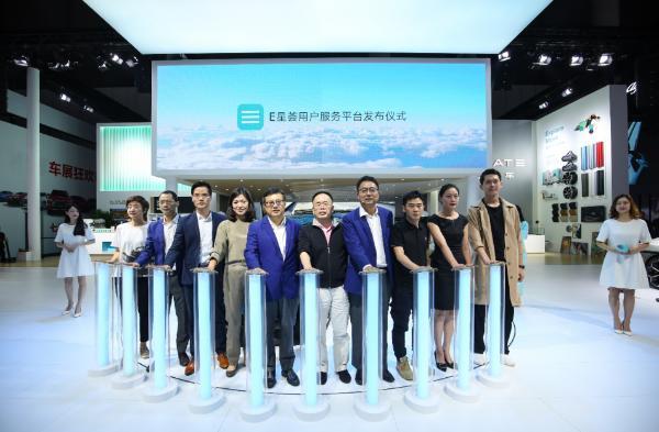 天际ME7亮相2020年海口新能源车展