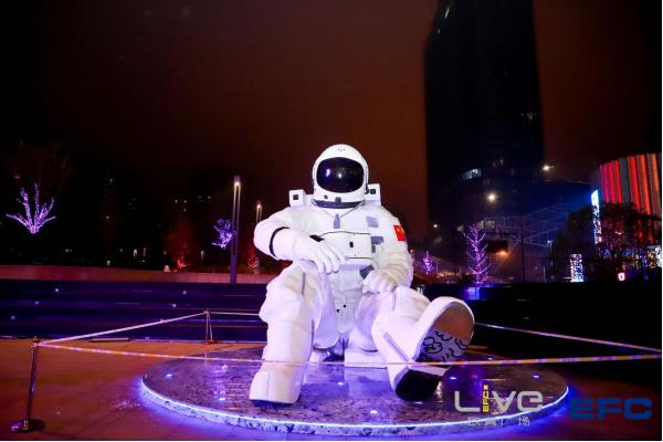 EFC LIVE欧美广场 海归社区,全球精彩