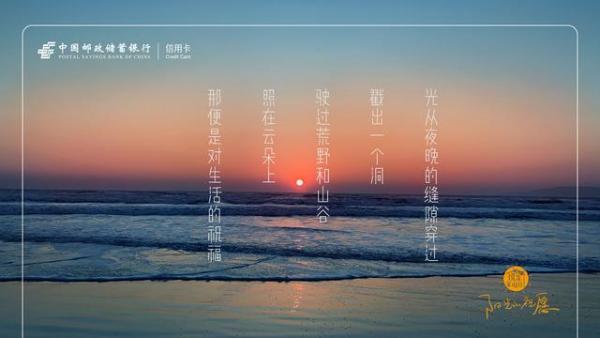 迎接新年第一缕阳光,开启悦享时光之旅
