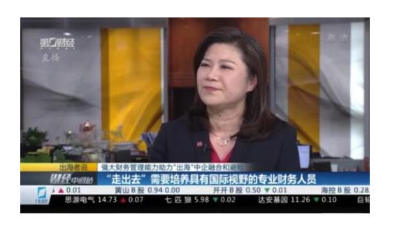 """ACCA全球会长顾佳琳:""""走出去""""企业的财务人才需具备全球化思维"""