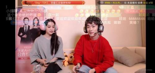 http://www.weixinrensheng.com/baguajing/1448525.html