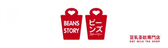 """豆言豆语BEANS STORY首创 """"小料+""""概念"""