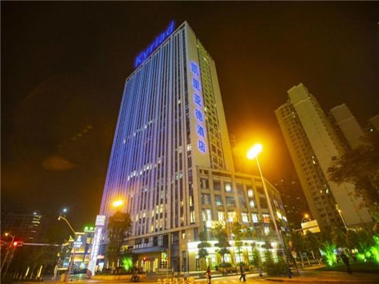 绽放春城|凯里亚德酒店云南地区首店正式开业