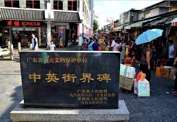 来深圳旅游,必住的兰欧酒店和景点!