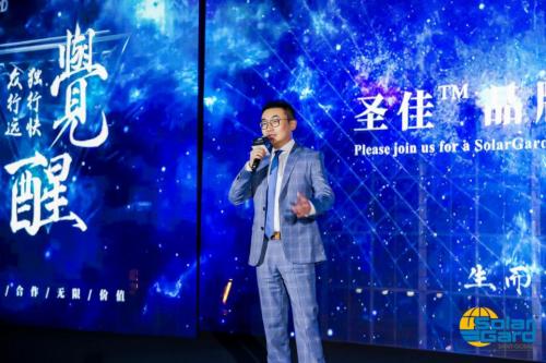 圣力觉醒,佳绩勇创,圣佳品牌发布会于上海圆满落幕