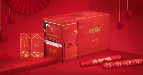 三元宫贺新年国潮礼盒时尚来袭,打卡ins最火同款