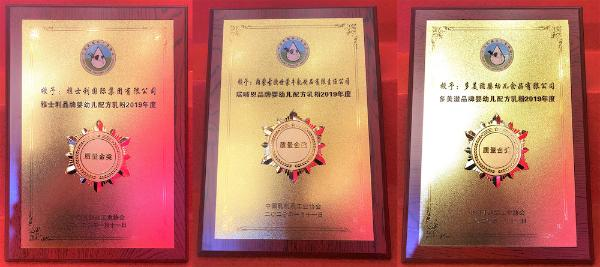 第三届中国乳业质量年会圆满落幕,雅士利国际实力摘获4项行业大奖