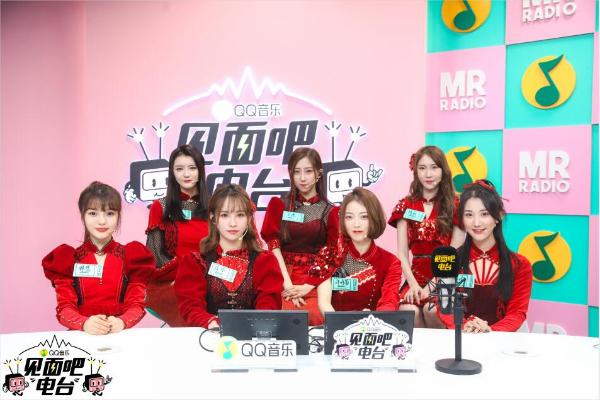 SING女团亮相QQ音乐《见面吧,电台》 新歌现场首唱