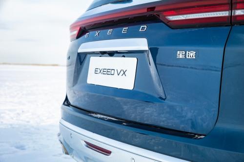 空间超越汉兰达,EXEED星途VX冬季高寒测试曝光