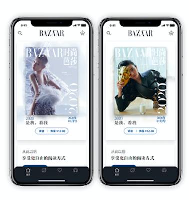 时尚芭莎推出全新时尚电子刊mini Bazaar 创新内容体验开辟时尚杂志发展新路