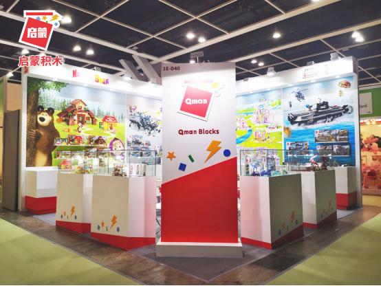 启蒙积木闪耀2020香港玩具展,凭硬核实力圈粉