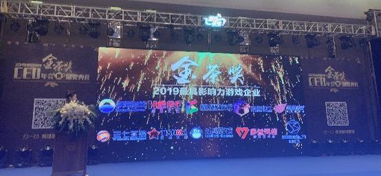 多益网络携《神武4》手游斩获第七届金茶奖双料大奖