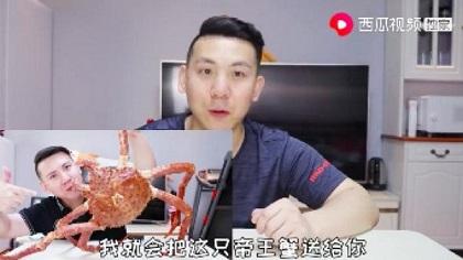 """全网都在@韩小浪,他靠 """"有吃必应""""挑战,成为一本行走的试吃指南"""