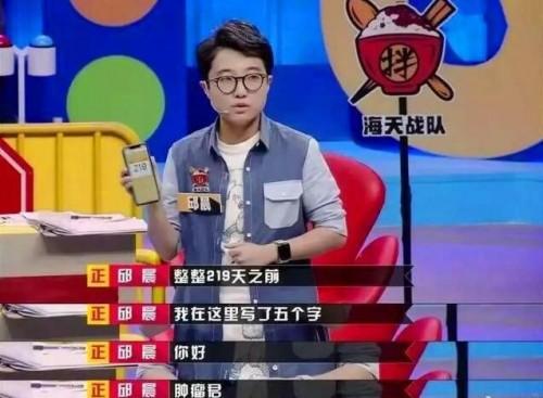 """苏宁官宣年货吐槽会阵容,""""人生面壁人""""邱晨为你""""面试""""年货"""