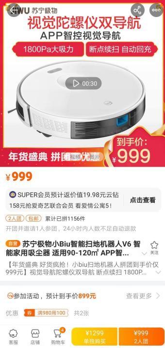 http://www.weixinrensheng.com/shishangquan/1439891.html