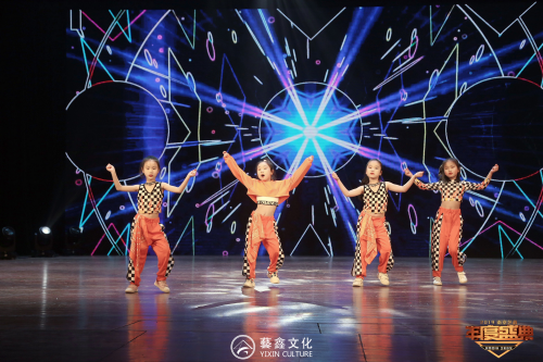 蜕变绽FUN 艺彩纷呈——南京艺鑫2019年度盛典圆满落幕!