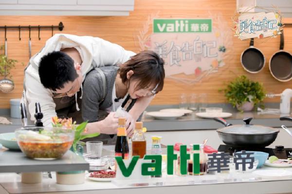 《美食告白记》第三季收官 看华帝如何重新诠释美食与厨房的意义