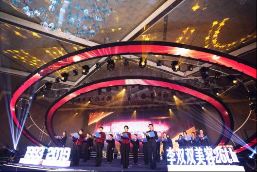 """""""美丽梦想,幸福绽放""""李双双美容集团26周年感恩盛典完美收官!"""